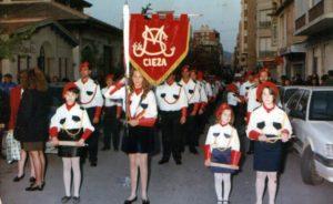Medina Siyasa 1990